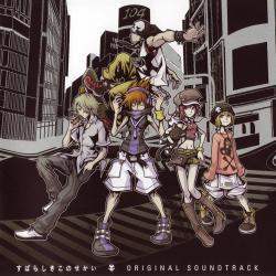 CD cover, Subarashiki Kono Sekai OST