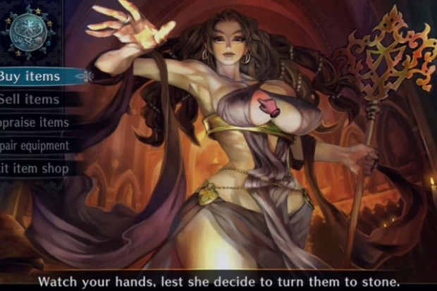 "Morgan's ""don't touch"" warning, Dragon's Crown"